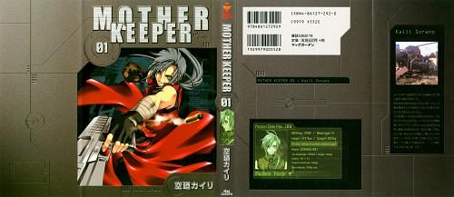Kaili Sorano, Mother Keeper, Ricalna Forde, Manga Cover