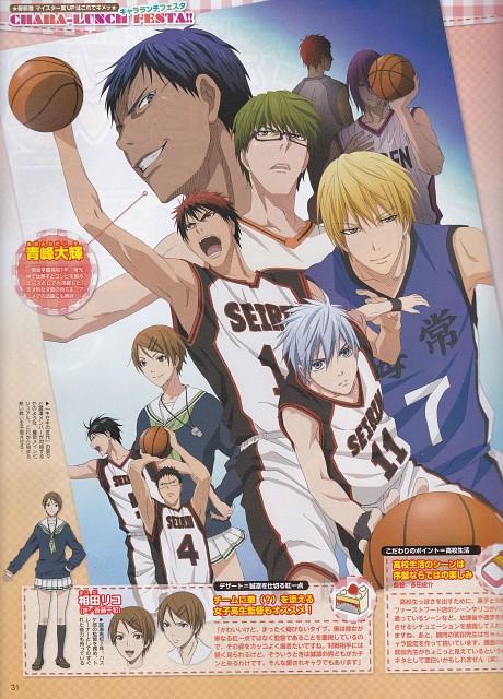 Tadatoshi Fujimaki, Production I.G, Kuroko no Basket, Riko Aida, Shintarou Midorima