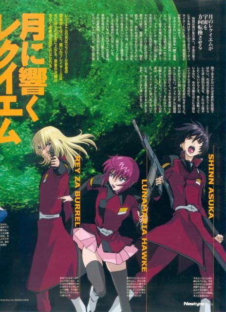 Sunrise (Studio), Mobile Suit Gundam SEED Destiny, Lunamaria Hawke, Shinn Asuka, Rey Za Burrel