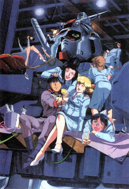Sunrise (Studio), Mobile Suit Gundam - Universal Century, Mobile Suit Gundam 0083, Kou Uraki, Paula Guilish