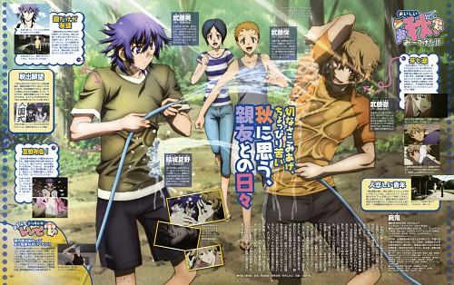 Ryu Fujisaki, Daume, Corpse Demon, Aoi Mutou, Toru Mutou