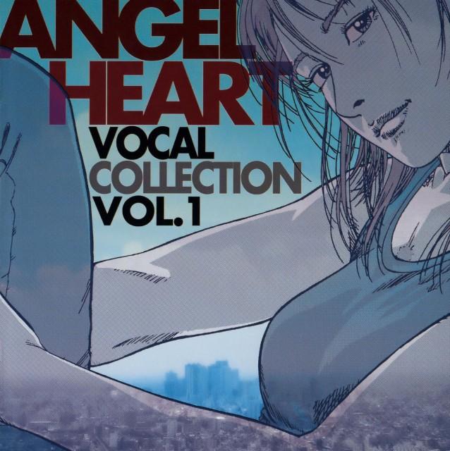 Tsukasa Hojo, Angel Heart, Xiang Ying Li