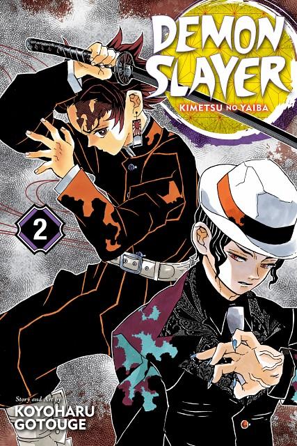 Kimetsu no Yaiba, Muzan Kibutsuji, Tanjirou Kamado, Manga Cover