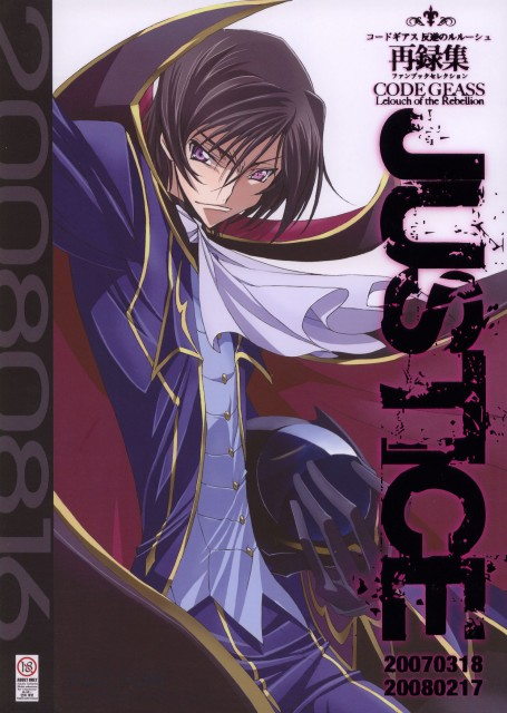 Lelouch of the Rebellion, Lelouch Lamperouge, Doujinshi, Doujinshi Cover