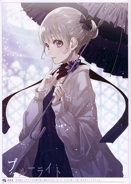 Mai Hanamura
