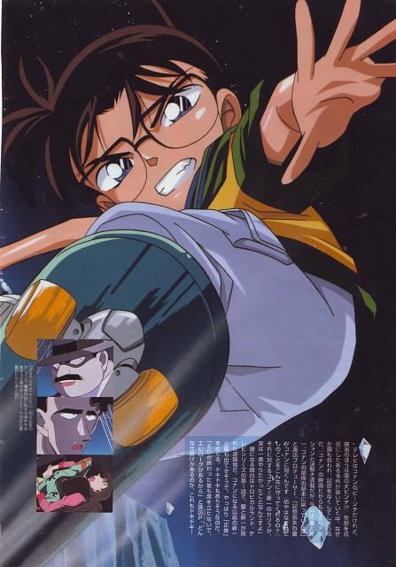 Gosho Aoyama, TMS Entertainment, Detective Conan, Juzo Megure, Conan Edogawa