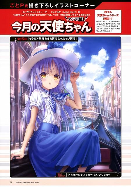 Goto-P, Angel Beats!, Kanade Tachibana, Magazine Page, Dengeki G's Magazine