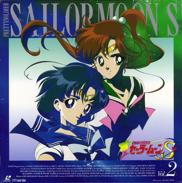 Toei Animation, Bishoujo Senshi Sailor Moon, Sailor Jupiter, Sailor Mercury, DVD Cover