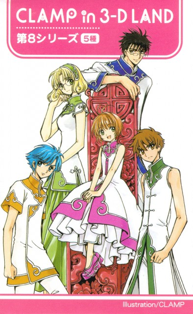CLAMP, Madhouse, X, Magic Knight Rayearth, Syaoran Li