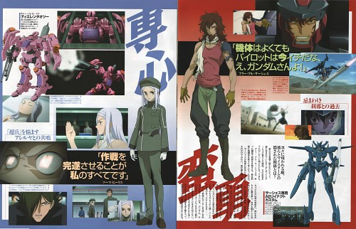 Sunrise (Studio), Mobile Suit Gundam 00, Soma Peries, Ali Al-saachez, Magazine Page