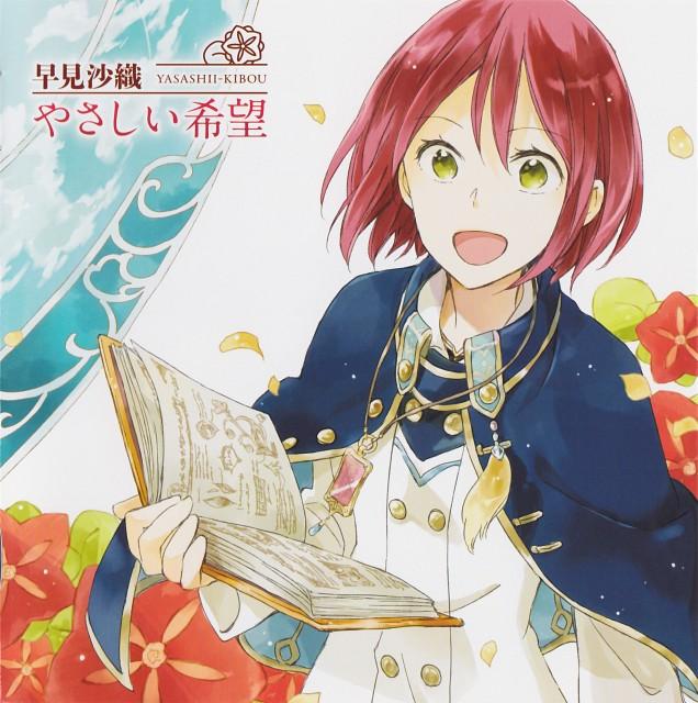 Sorata Akizuki, Akagami no Shirayuki-hime, Shirayuki (Akagami no Shirayuki-hime), Album Cover