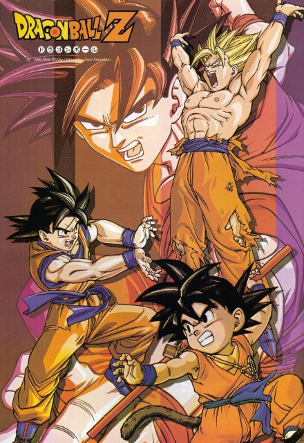 Akira Toriyama, Toei Animation, Dragon Ball, Super Saiyan Goku, Son Goku