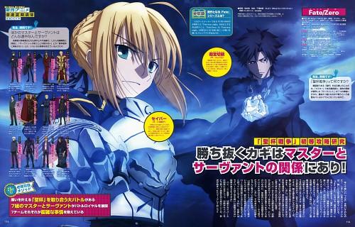 Ufotable, TYPE-MOON, Fate/Zero, Berserker (Fate/Zero), Waver Velvet