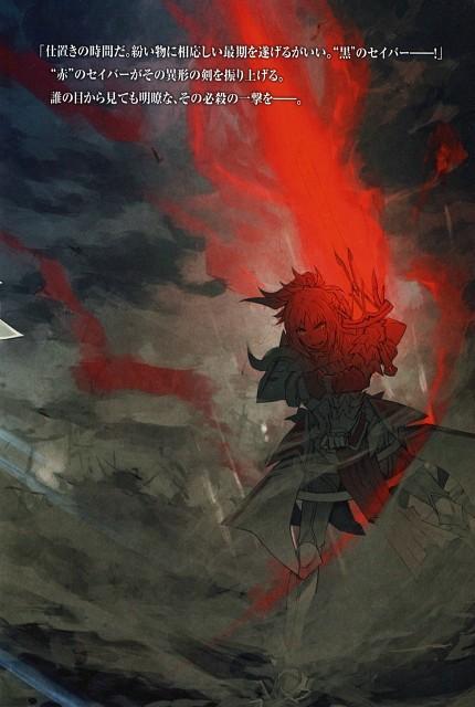 Ototsugu Konoe, TYPE-MOON, Fate/Apocrypha, Mordred