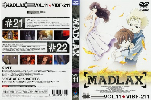 Bee Train, Madlax, Vanessa Rene, DVD Cover