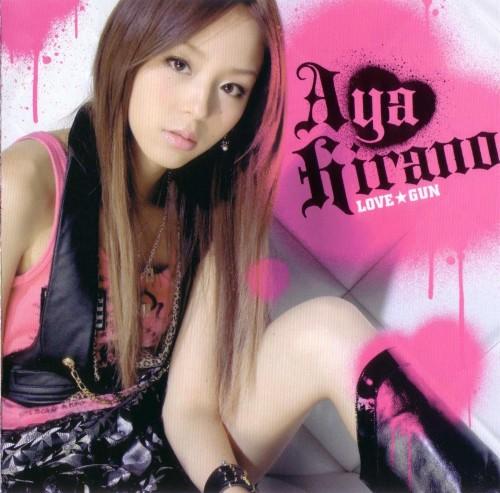 Aya Hirano, Album Cover