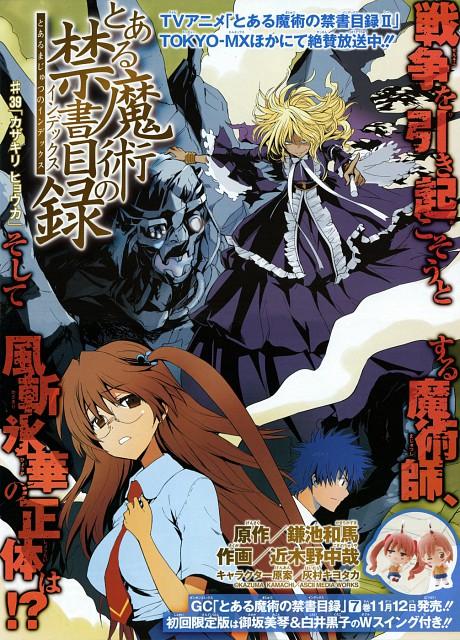 Chuuya Kogino, J.C. Staff, To Aru Majutsu no Index, Touma Kamijou, Sherry Cromwell