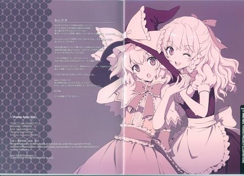 An2a, Petite Fatal 5th, Touhou, Alice Margatroid, Marisa Kirisame