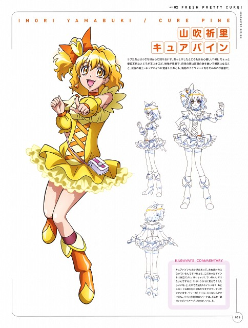 Toei Animation, Fresh Precure!, Hisashi Kagawa Toei Animation Precure Works, Cure Pine, Character Sheet