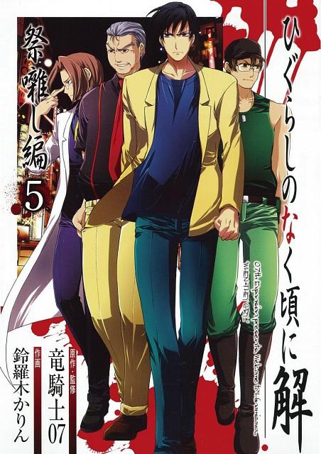 07th Expansion, Studio DEEN, Higurashi no Naku Koro ni, Jirou Tomitake, Kuraudo Oishi
