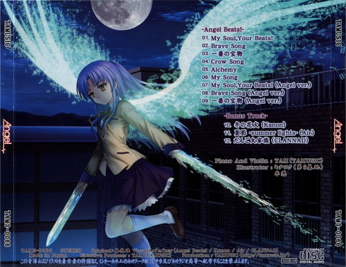Na-Ga, Key (Studio), Angel Beats!, Kanade Tachibana