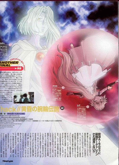 Rei Izumi, Bee Train, .hack//Legend of the Twilight, Rena Kunisaki, Aura