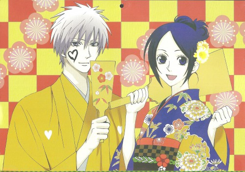 Aya Kanno, Otomen, Ryo Miyakozuka, Asuka Masamune