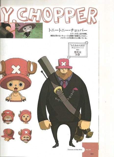 Eiichiro Oda, Toei Animation, One Piece, Tony Tony Chopper