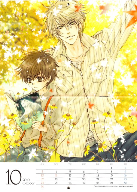 Miyuki Abe, Super Lovers, Haru Kaidou, Ren Kaidou, Calendar