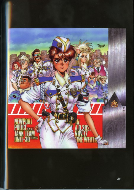 Masamune Shirow, Dominion Tank Police, Pieces 1, Leona Ozaki, Annapuma