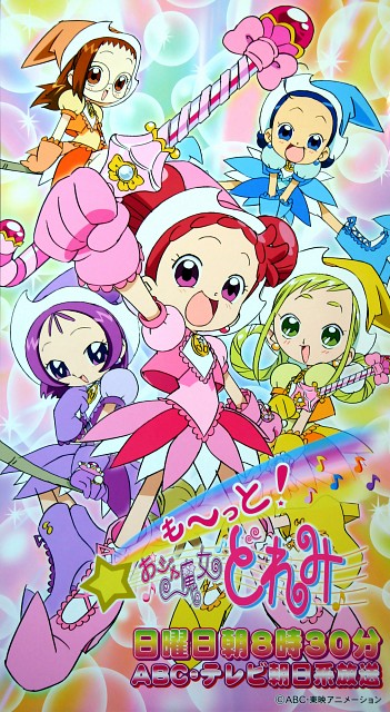 Toei Animation, Ojamajo DoReMi, Hazuki Fujiwara, Momoko Asuka, Doremi Harukaze