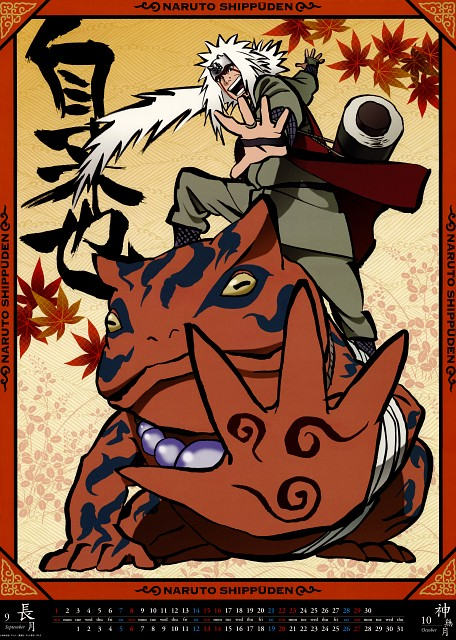 Studio Pierrot, Naruto, Gama, Jiraiya , Calendar