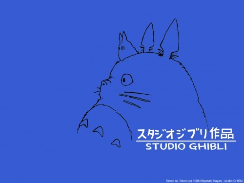 Studio Ghibli, My Neighbor Totoro, Totoro, Vector Art Wallpaper