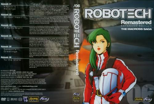 Bandai Visual, Tatsunoko Production, Macross, Robotech