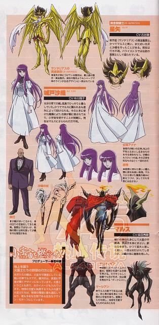 Toei Animation, Saint Seiya Omega, Tokumaru Tatsumi, Saori Kido, Pegasus Seiya