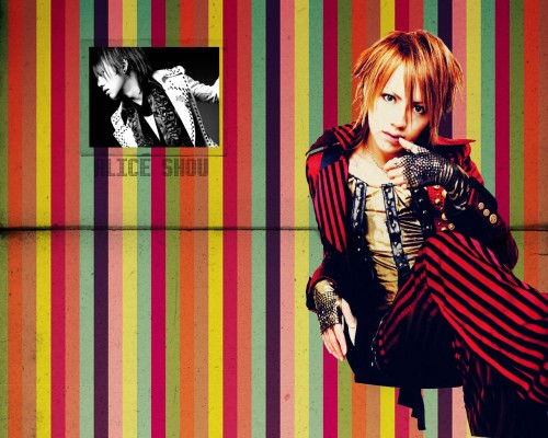 Shou Wallpaper