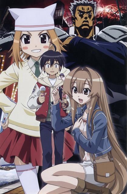 Anime International Company, Gonzo, Seto no Hanayome, Maki (Seto no Hanayome), Sun Seto