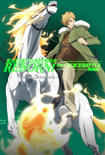 Akira Amano, Katekyo Hitman Reborn!, Dino Cavallone