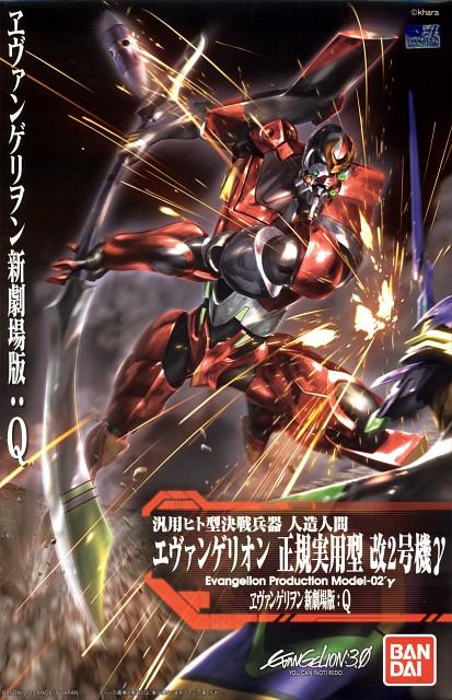 Bandai Visual, Khara, Gainax, Neon Genesis Evangelion, Unit-02