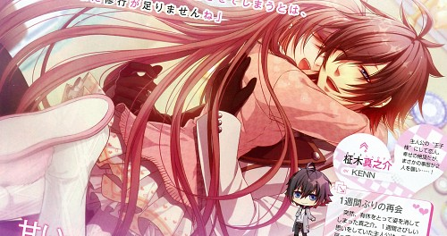 Yuki Kinami, Idea Factory, Glass Heart Princess, Shinnosuke Masaki, Kyouko Himeno