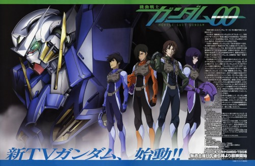 Sunrise (Studio), Mobile Suit Gundam 00, Lockon Stratos, Allelujah Haptism, Setsuna F. Seiei