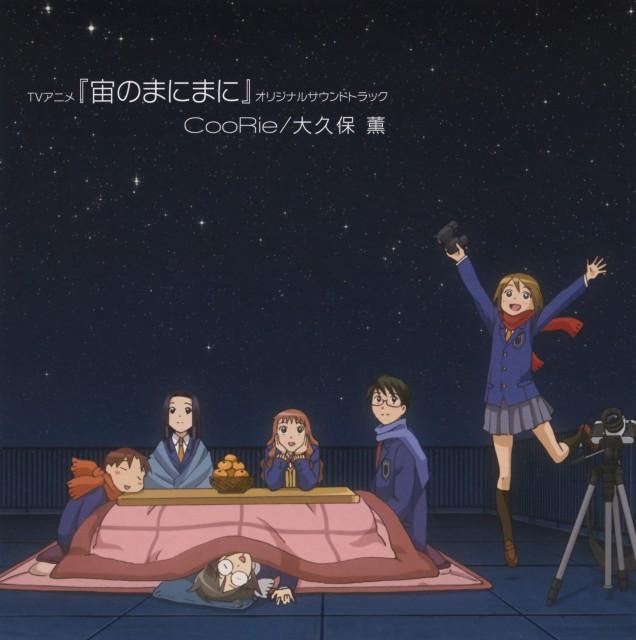 Mami Kashiwabara, Studio Comet, Sora no Mani Mani, Takeyasu Roma, Sayo Yarai