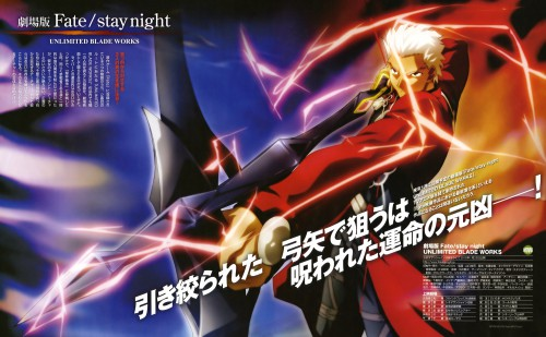 Studio DEEN, TYPE-MOON, Fate/stay night, Archer (Fate/stay night)