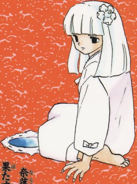 Kanna (Inuyasha)