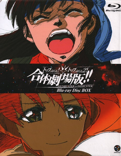 Yoshiyuki Sadamoto, Bandai Visual, Gainax, Top o Nerae 2! Gunbuster, Top o Nerae! Gunbuster