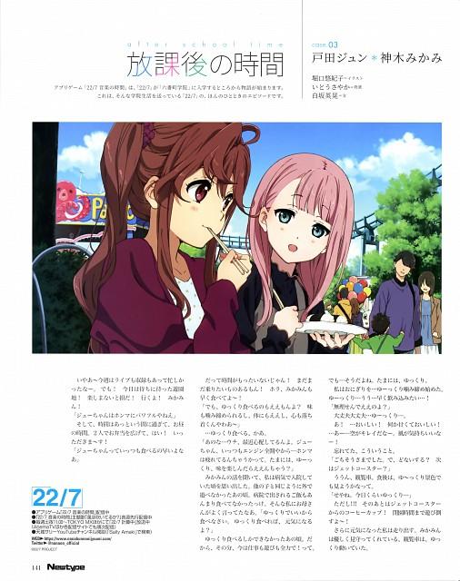 Yukiko Horiguchi, 22/7, Mikami Kamiki, Jun Toda, Magazine Page