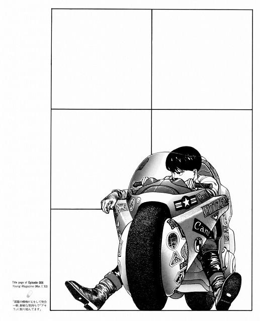 Katsuhiro Otomo, Akira, Akira Club, Shotaro Kaneda