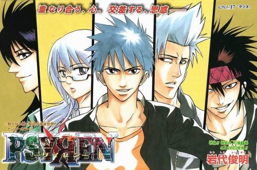 Toshiaki Iwashiro, Psyren, Hiry? Asaga, Kabuto Kirisaki, Sakurako Amamiya