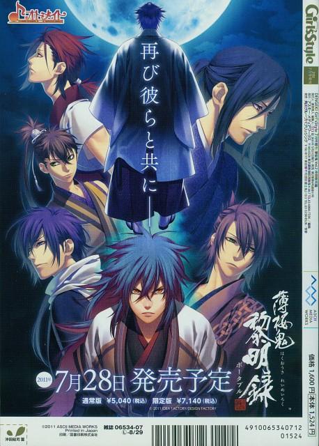 Yone Kazuki, Idea Factory, Studio Deen, Hakuouki Shinsengumi Kitan, Souji Okita (Hakuouki)