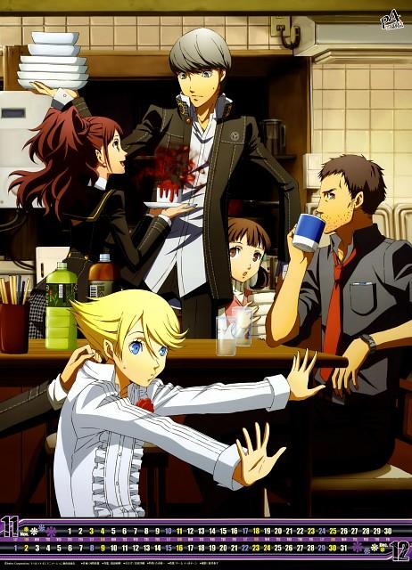 Anime International Company, Atlus, Shin Megami Tensei: Persona 4, Teddy, Rise Kujikawa